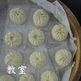 スタジオ桂花ブログ 中華料理