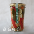 スタジオ桂花ブログ 関連商品